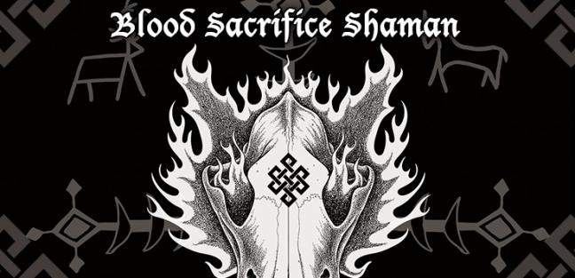 shaman-banner-full-1
